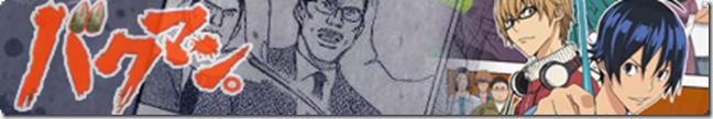 banner-Bakuman-anime-online